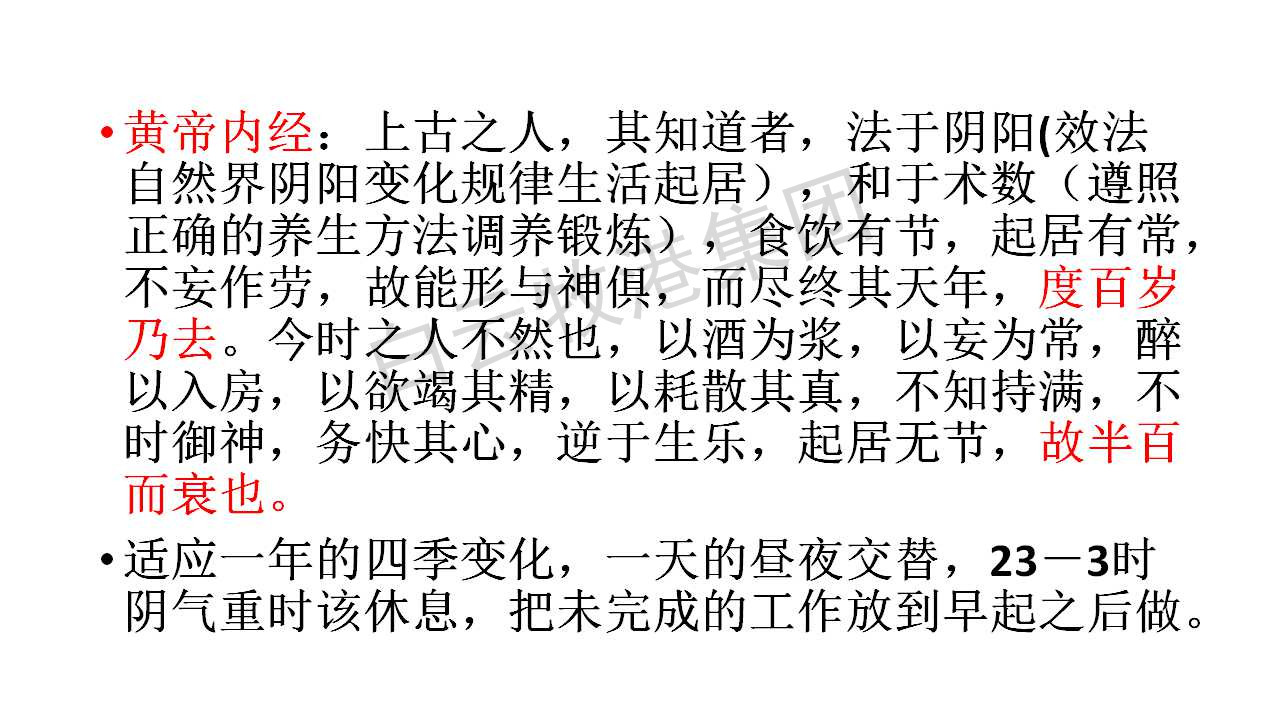 乐谱可爱中国幸福
